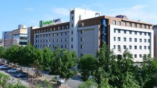 Holiday Inn Express Changchun High - Tech Zone