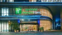 Holiday Inn Express Hangzhou East Station