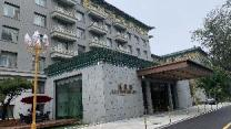 Beijing Friendship Hotel Ying Bin Building
