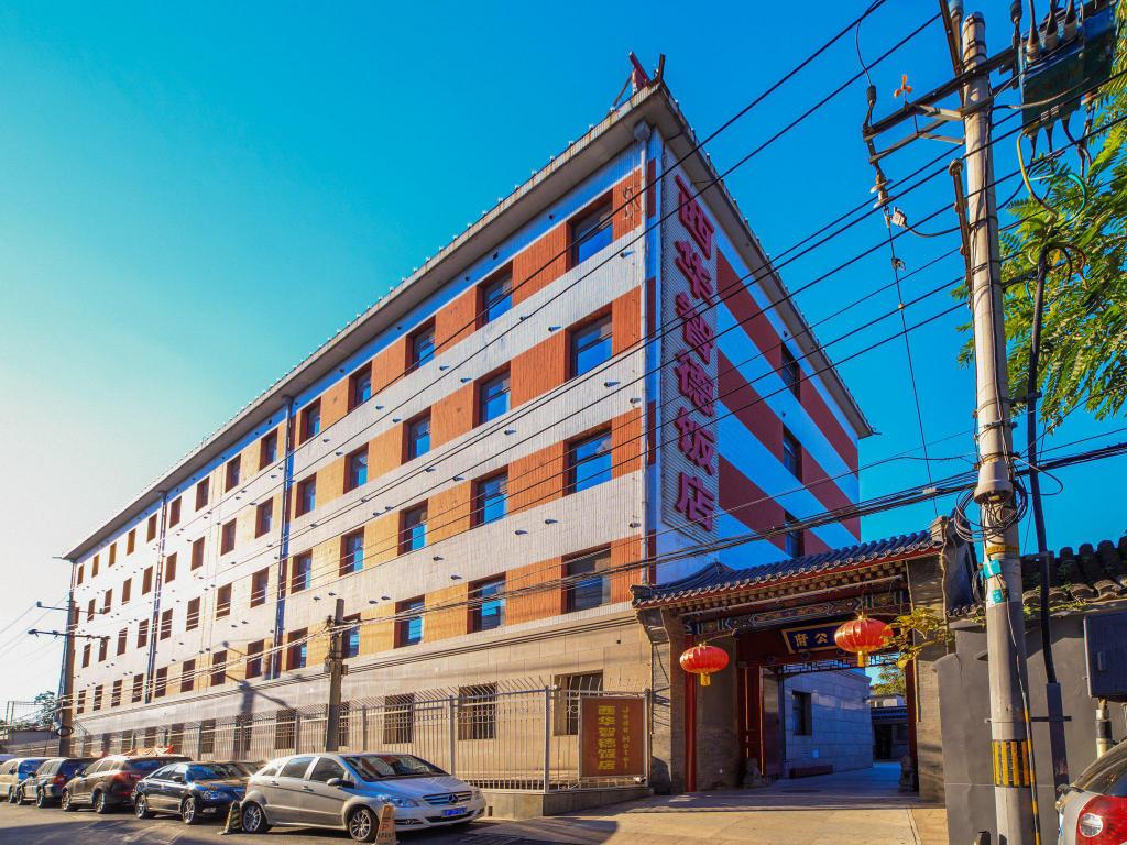 More about Jade Hotel