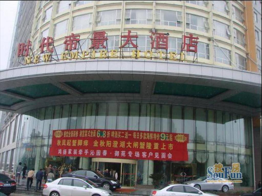 Changsha New Empire Hotel