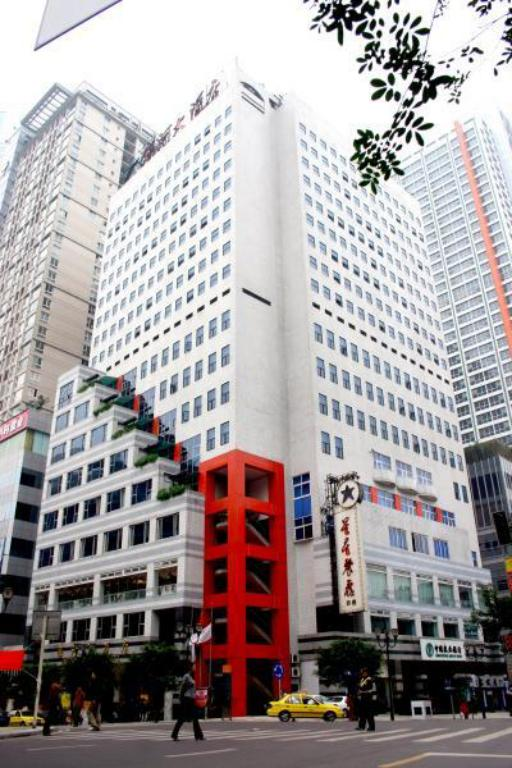 More about Chongqing Milky Way Hotel