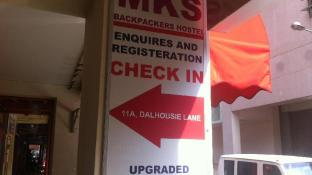 MKS Backpackers Hostel - Dalhousie Lane