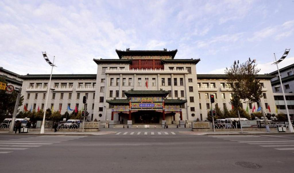 Friendship Palace Hotel