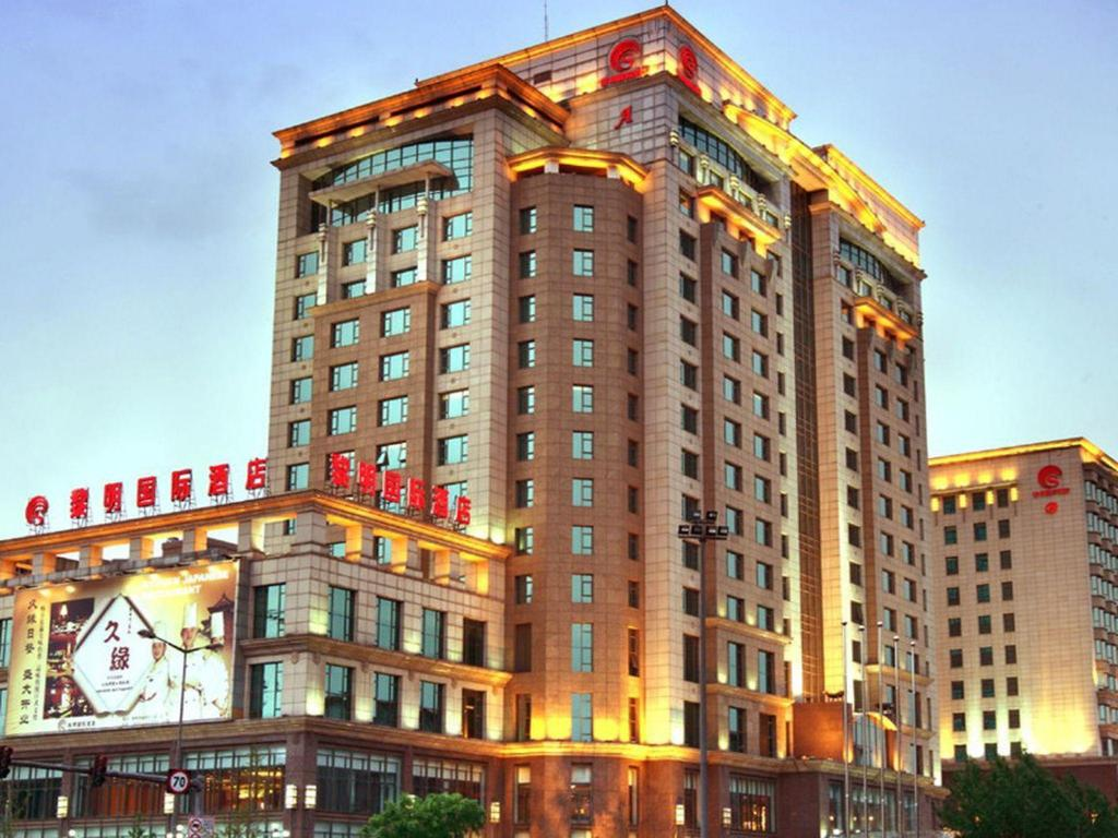 More about Sunrise International Hotel
