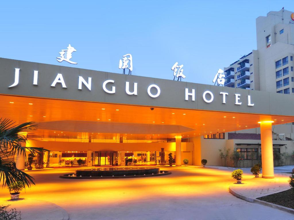 More about Jianguo Hotel