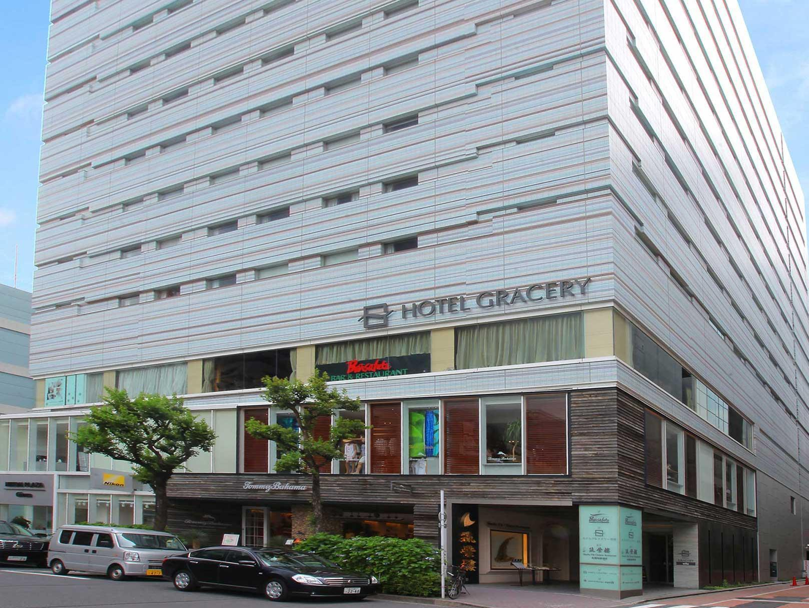 Best Price on Hotel Gracery Ginza in Tokyo Reviews