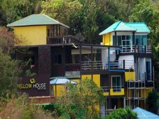 Yellow House Koh Sichang