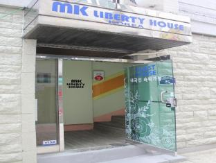 MK Liberty House Seoul Station