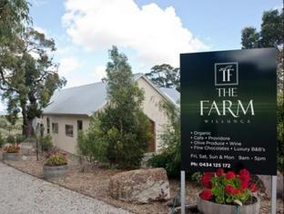 The Farm Willunga Guest House