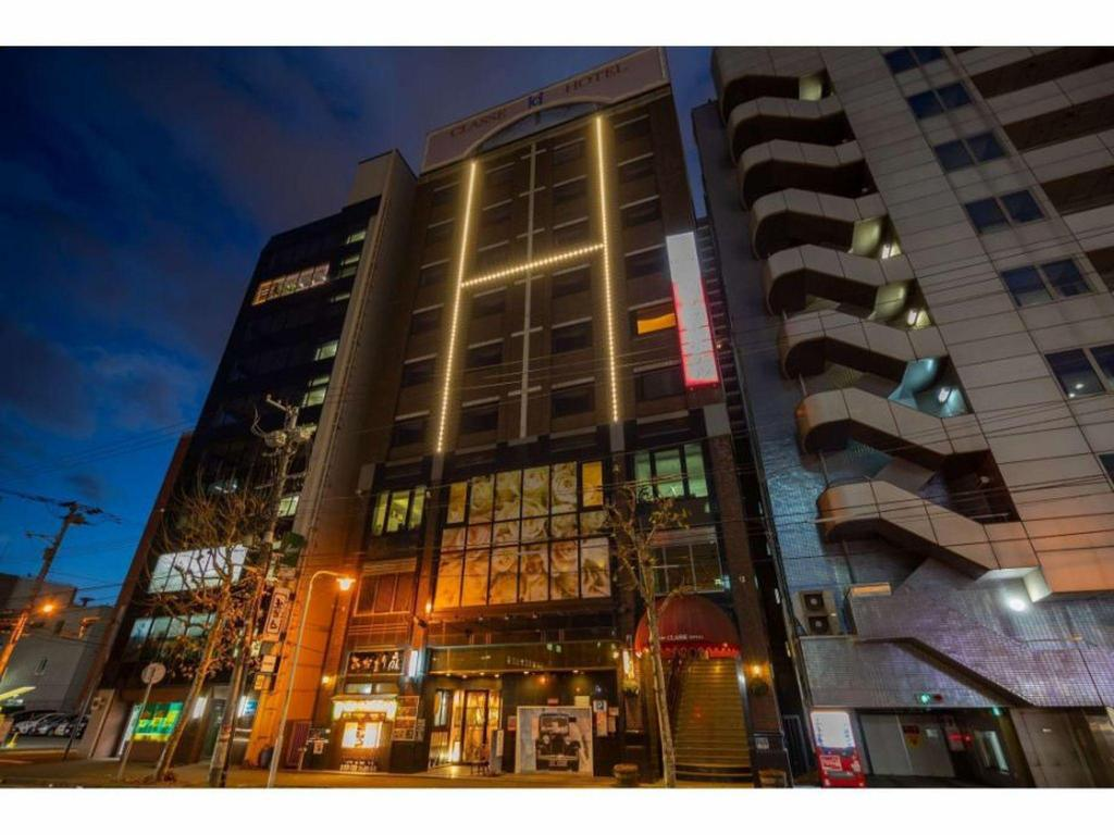 Sapporo Classe Hotel in Japan - Room Deals, Photos & Reviews
