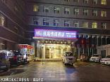 Hanting Hotel Beijing Workers Stadium and Blue Island Branch