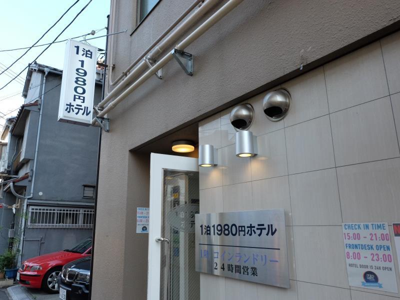 Tokyo kvinne singel