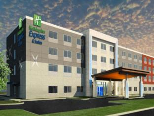Holiday Inn Express and Suites Tahlequah