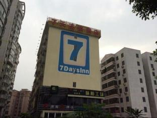 7 Days Inn Guangzhou Tangxia Keyun Branch