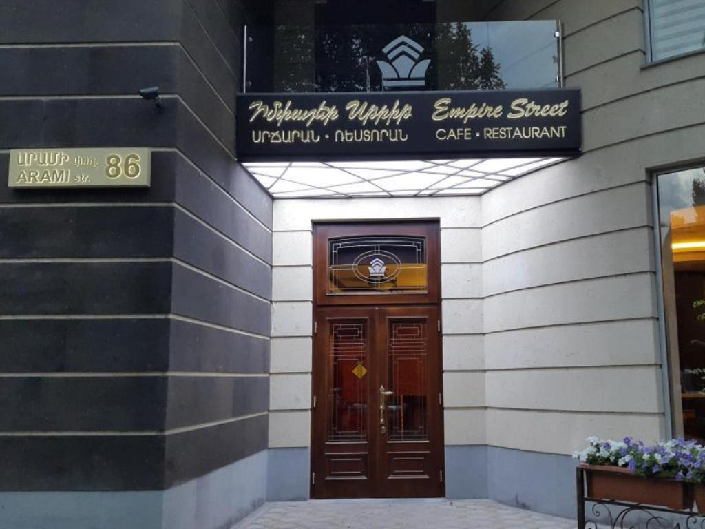 best price on diamond house hotel in yerevan + reviews!