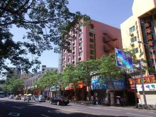 Greentree Alliance Hainan Haikou Wuzhishan Road Hotel
