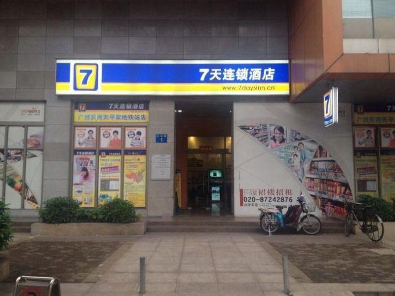 7 days inn guangzhou tianhe tianpingjia metro branch china from rh agoda com