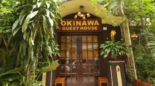 Okinawa Guest House