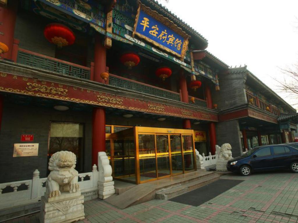 More about Ping An Fu Hotel