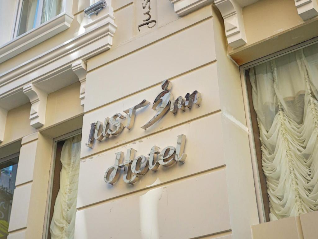 More about Just Inn Hotel