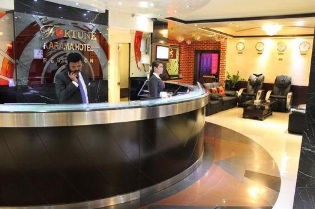 Fortune Karama Hotel in Dubai - Room Deals, Photos & Reviews