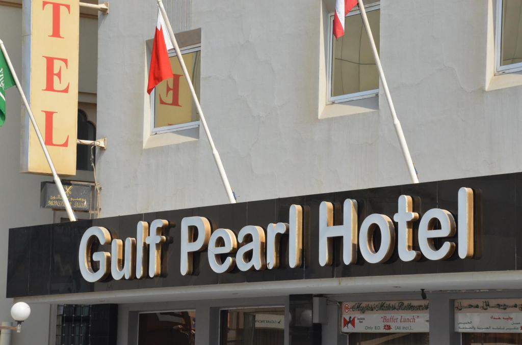 More about Gulf Pearl Hotel