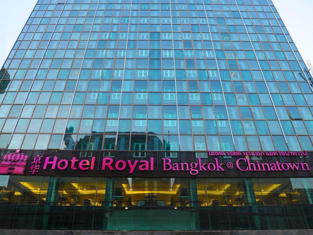 More about Hotel Royal Bangkok China Town