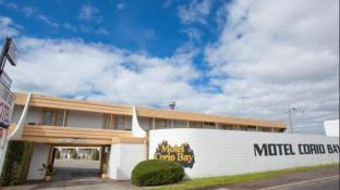 Corio Bay Motel (Pet-friendly)