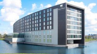 Park Plaza Amsterdam Airport Hotel
