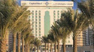 Hotels near Marina Mall, Abu Dhabi - BEST HOTEL RATES Near Shopping Centers  and Areas, Abu Dhabi - United Arab Emirates