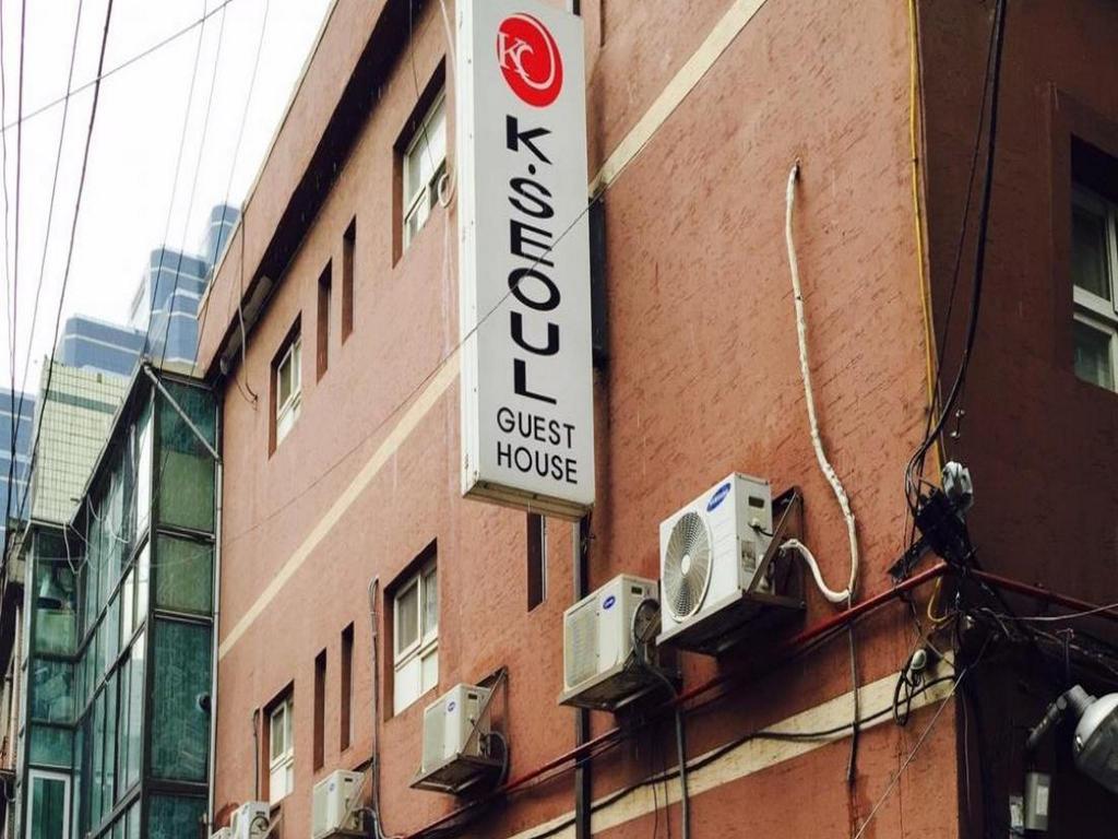 202 House Seoulstation Hotels Near Lotte Mart Seoul Best Hotel Rates Near Shops Seoul