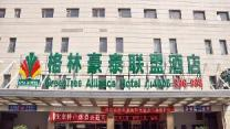 GreenTree Alliance Beijing West Station North Square Ruihai Edifice Hotel