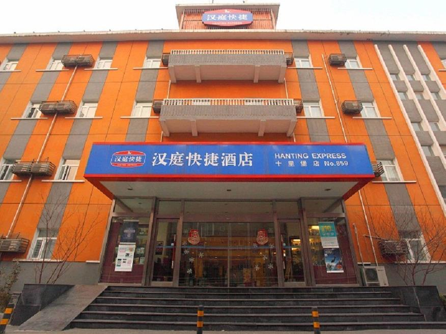 best accommodations in cbd beijing china from a 12 rh agoda com