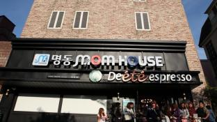 Myeongdong Mom House (Foreigners Only)