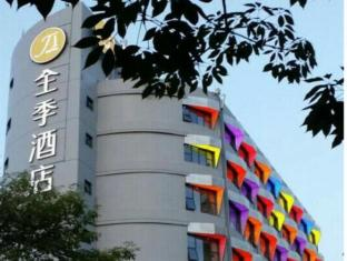 JI Hotel Zhuhai Gongbei Immigration Port Branch