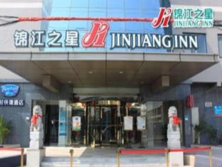 Jinjiang Inn Shaoxing Keqiao World Trade Center