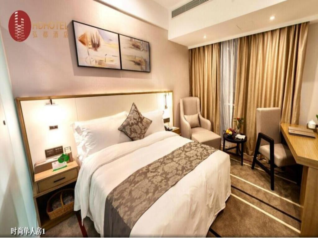 Fashion Kingsize-Bett Hongdu Hotel Shenzhen Nanshan District