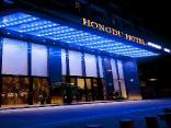 Hongdu Hotel Shenzhen Nanshan District
