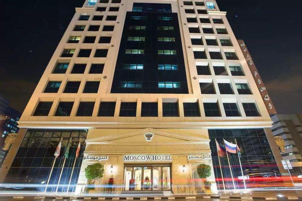 Moscow Hotel Dubai Dubai Offers Free Cancellation 2021 Price Lists Reviews