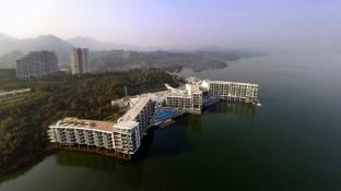 Crowne Plaza Huangshan Taiping Lake