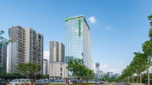 Holiday Inn Express Jinan High-Tech Zone