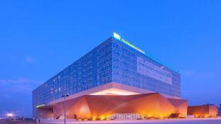 Holiday Inn Express Handan East