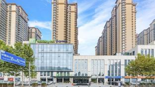 Holiday Inn Express Shijiazhuang Heping