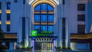 Holiday Inn Express Haining City Center