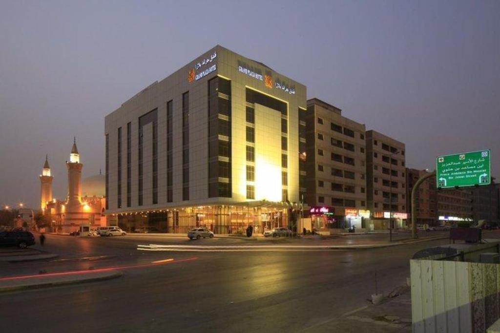 فندق جراند بلازا الضباب الرياض احصل على لائحة أسعار 2021 ومع إلغاء مجاني