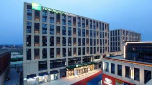 Holiday Inn Express Xi'an Qujiang South