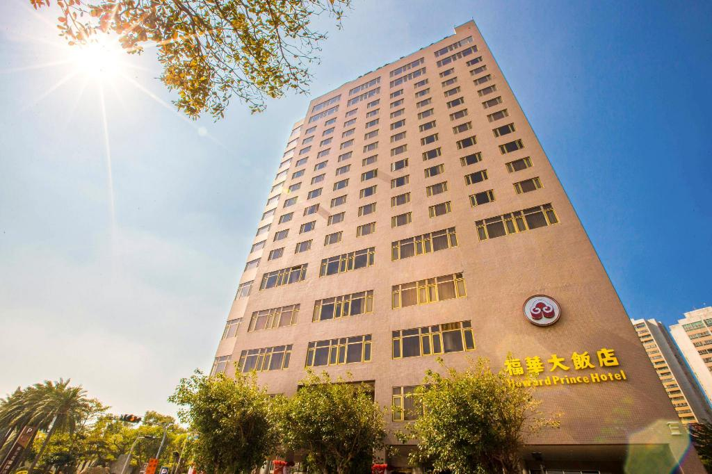 More about Howard Prince Hotel Taichung