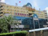 7 Days Inn Zhuhai Gongbei Immigration Port Walking Street Branch