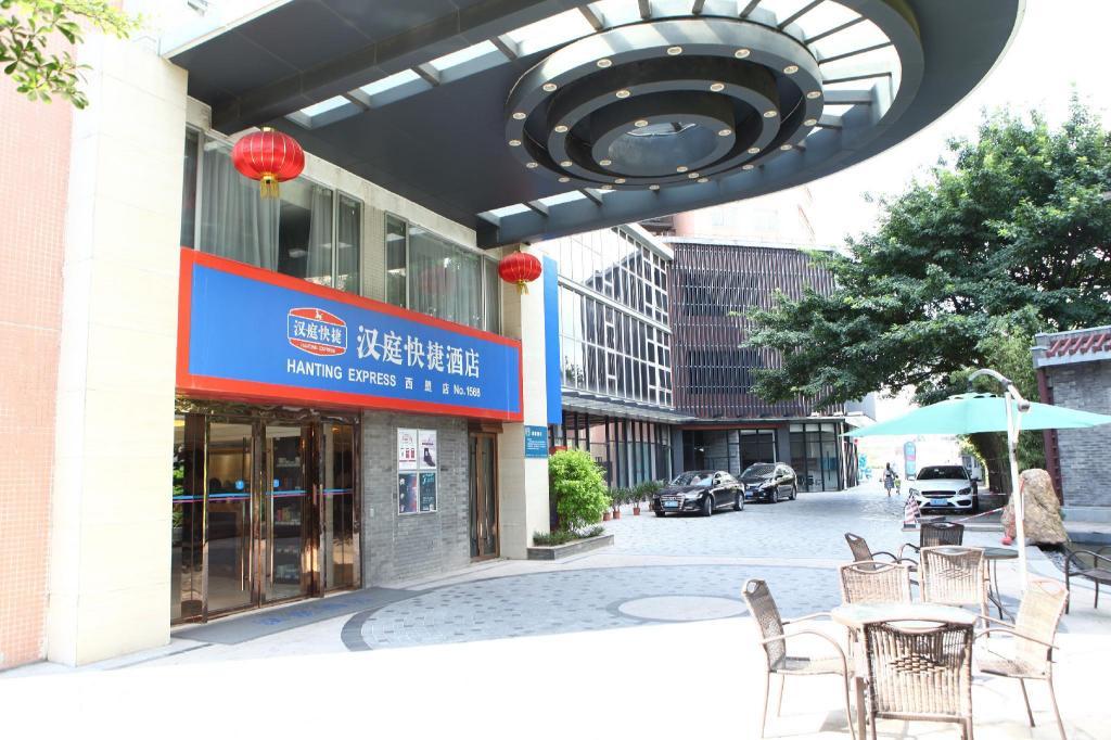 Hanting Hotel Guangzhou Xilang Branch Guangzhou China